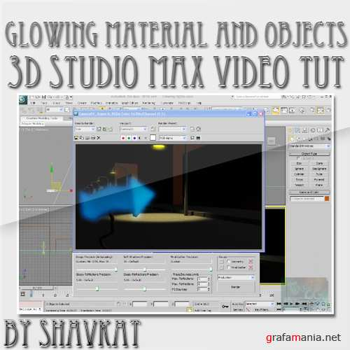 Glowing material and objects in 3D Studio Max