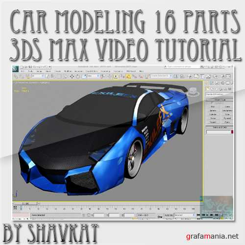 Car Modeling in 3Ds MAX / 2010 / Eng