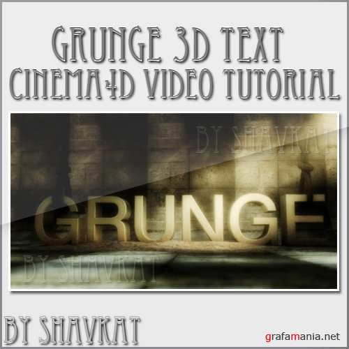 Grunge text with nice Bagraound : Cinema 4D tutorial