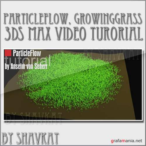 ParticleFlow GrowingGrass - 3Ds max tutorial