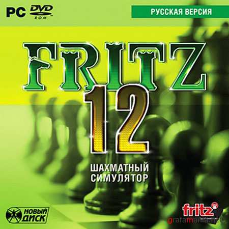 Fritz 12 (2010/RUS/ND)