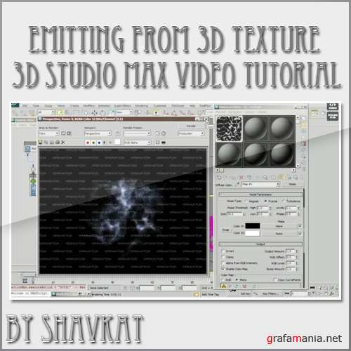Emitting from 3D Texture Volumes in 3D Studio Max