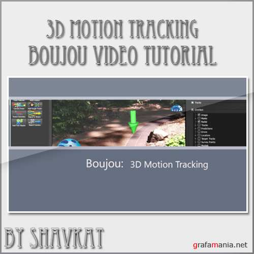 Boujou 3D Motion Tracking