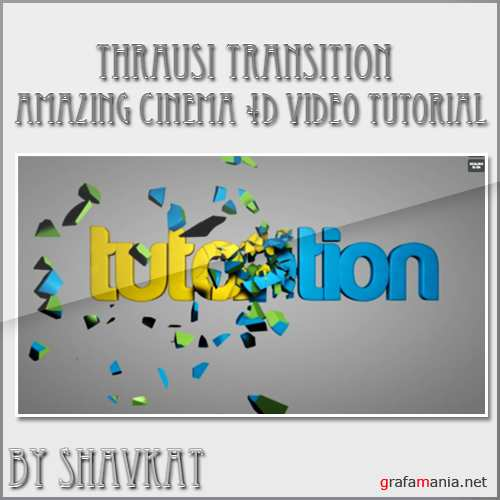 Cinema 4D Thrausi Transition