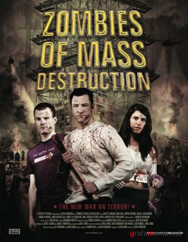 ЗМП: Зомби Массового Поражения / ZMD: Zombies of Mass Destruction (2009) HDRip