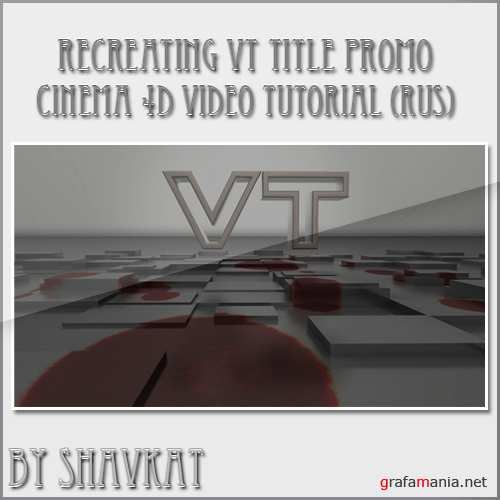 Recreating VT Title in Cinema 4D