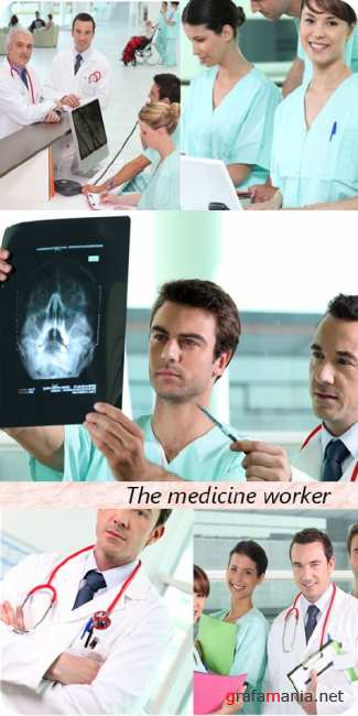 Stock Photo: The medicine worker