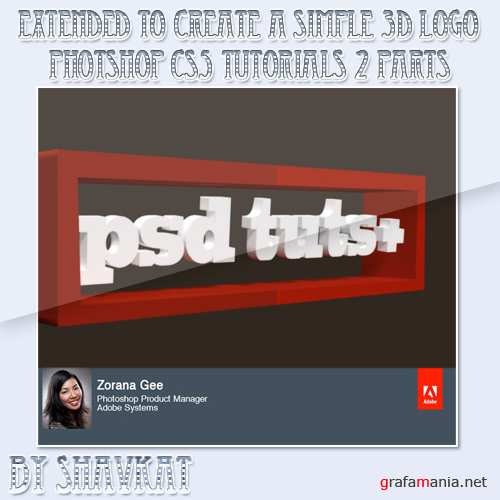 Use Photoshop CS5 Extended to Create a Simple 3D Logo – Screencast 2 parts