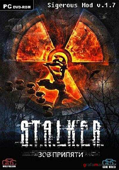 S.T.A.L.K.E.R. Зов Припяти - Sigerous Mod v. 1.7+fix (2010/RUS/Repack by R.G. Packers)