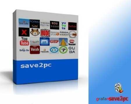 save2pc Ultimate 4.13.1312  Portable