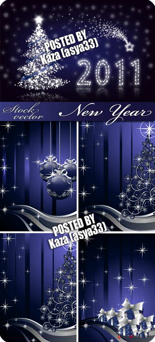 New year vector 3