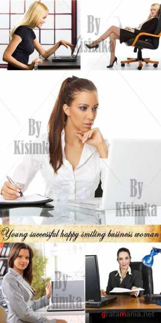 Stock Photo: Young successful happy smiling business woman