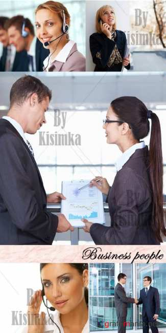 Stock Photo: Business people 4