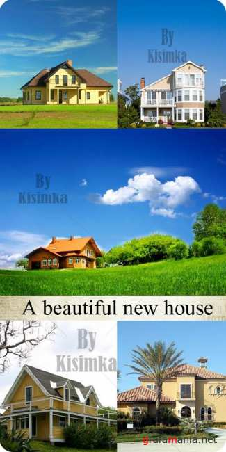 Stock Photo: A beautiful new house