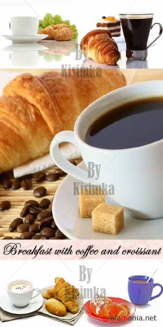 Stock Photo: Breakfast with coffee and croissant