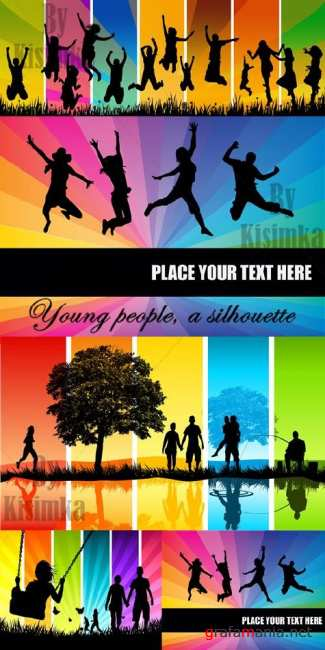 Stock Photo: Young people, a silhouette