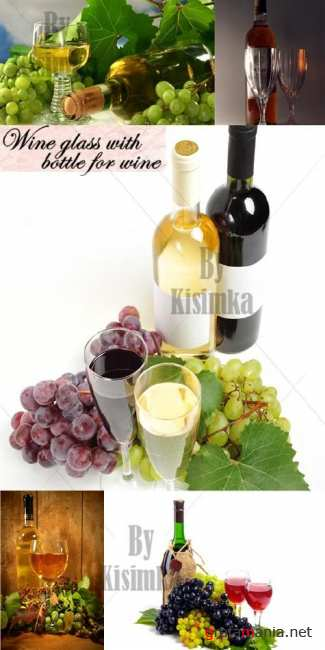 Stock Photo: Wine glass with bottle for wine