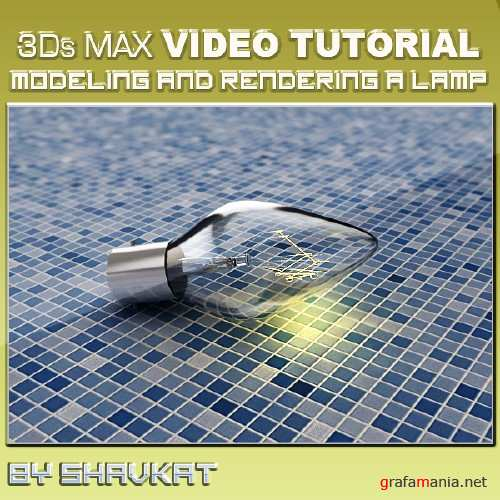Modeling and rendering a lamp in 3Ds MAX