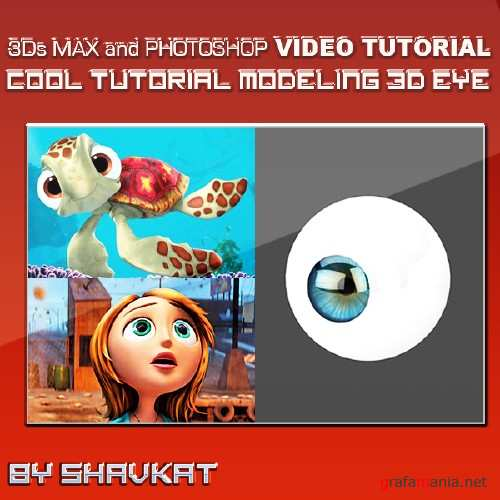 Making a 3D Eye using 3Ds MAX and Photoshop