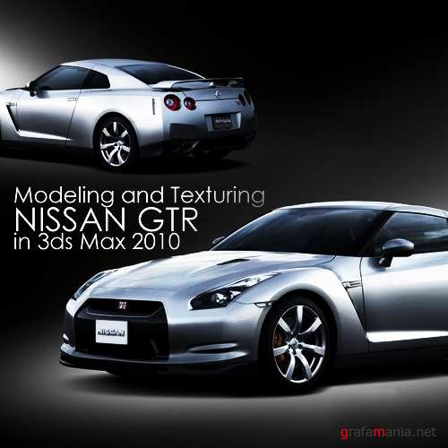 ������������� � ��������������� ���������� NISSAN GTR � 3Ds MAX
