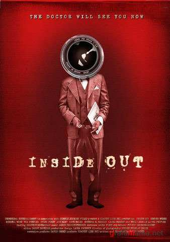 Наизнанку / Inside Out (2005) DVDRip