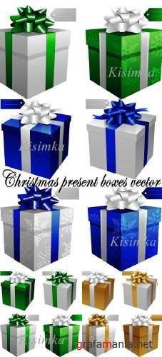 Stock: Christmas present boxes vector 2