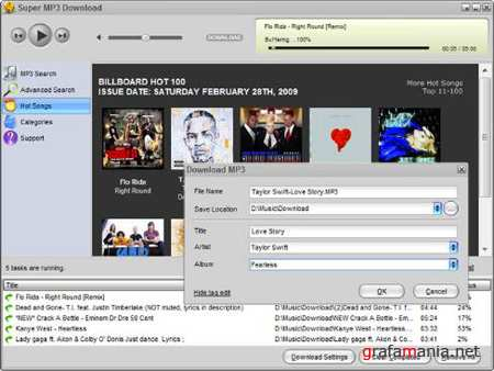 Super MP3 Download 4.6.2.8 (2010)