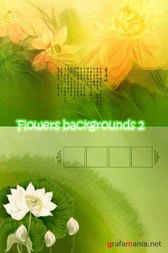 Flowers backgrounds PSD 2