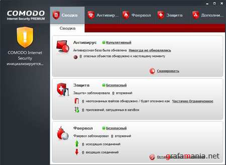 COMODO Internet Security Premium 2011 v5.1.168827.1159 Final