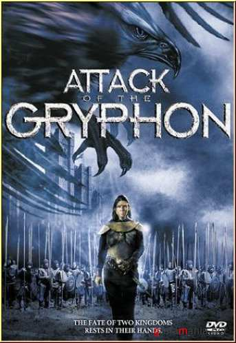 ���a����� ������� / Attack of the Gryphon (2007) DVDRip