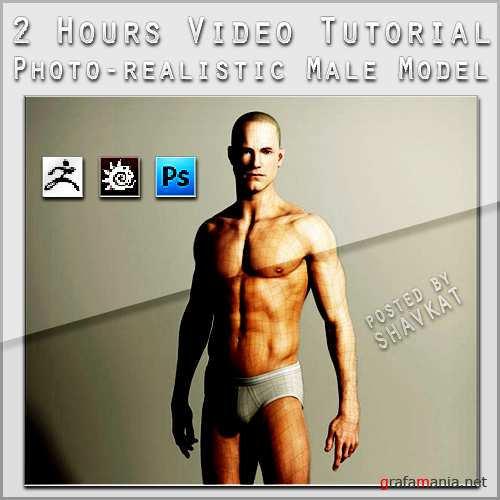Photo-realistic Male Modeling in Zbrush, Lightwave and Photoshop