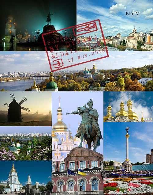 Stock Photo - Kyiv is the capital of Ukraine