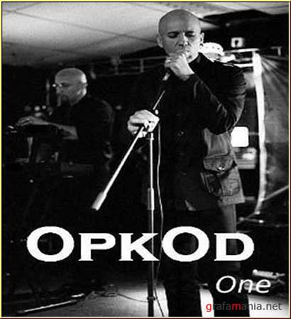 Opkod – 2010 One