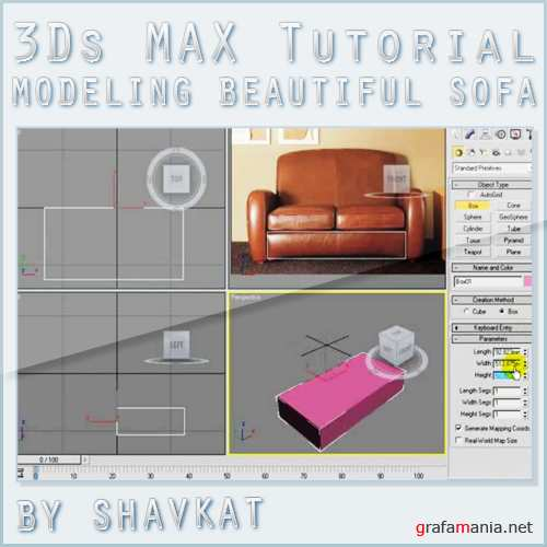 Modeling Sofa in 3Ds MAX