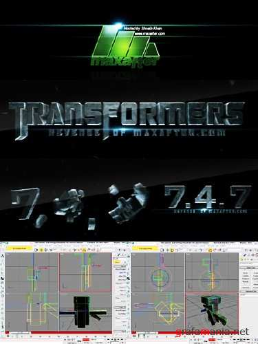 3Ds max and After Effects video tutorial  - Transformers