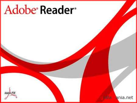 Adobe Reader 10.0.0.407 Portable (2010)