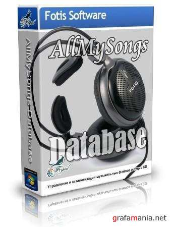 AllMySongs Database 1.4