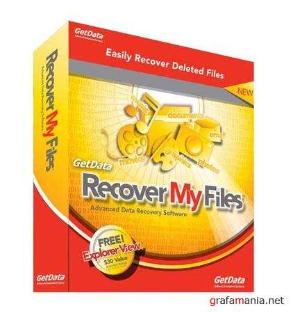 Recover My Files 4.6.6.969