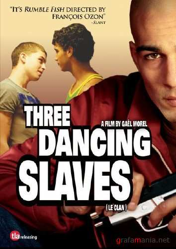 ���� / Le Clan / Three Dancing Slaves (2004) DVDRip