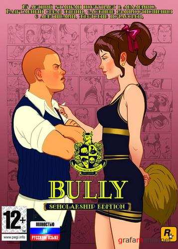 Bully: Scholarship Edition (2008/RUS/RePack by Spieler)