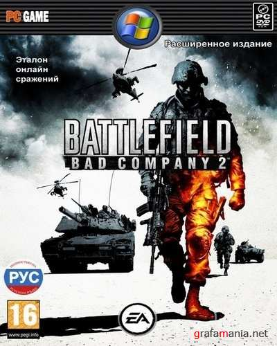 Battlefield: Bad Company 2 Limited Edition [v.589035](2010/RUS/RePack by Spieler) Расширенное издани