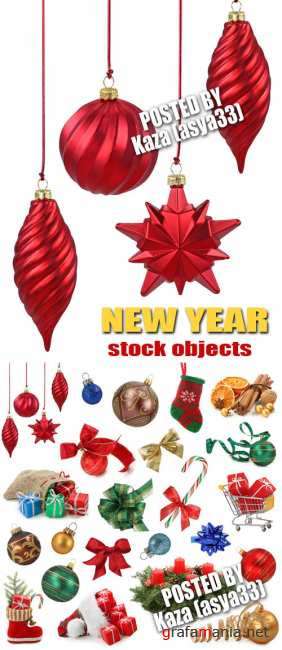 New Year objects