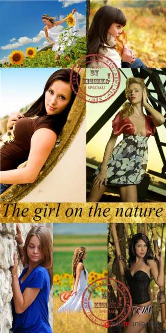 Stock Photo: The girl on the nature