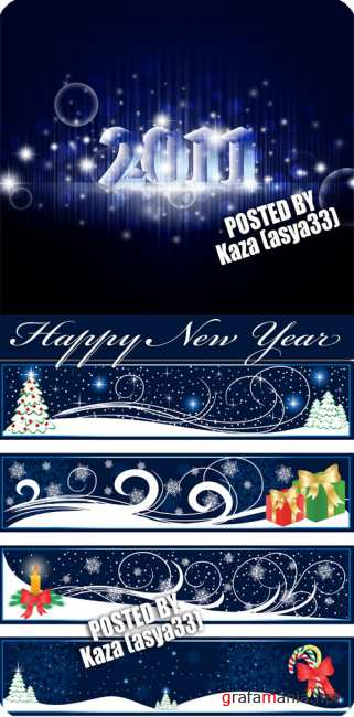 2011 New Year banners
