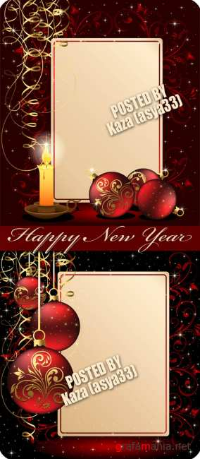 New Year red frames