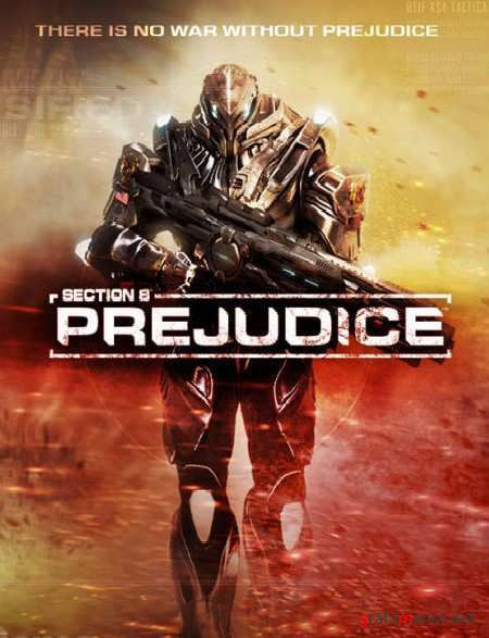 Section 8: Prejudice (2010/ENG/Multi5/Beta)
