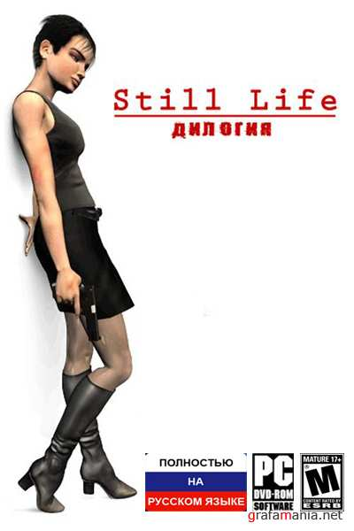 Still Life - ������� (2009/RUS/RePack by R.G.ReCoding)
