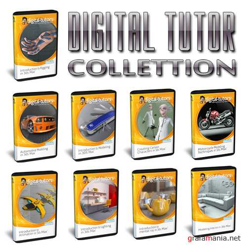 Digital Tutors 3ds Max Collection