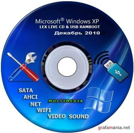 Lex Live CD&USB RamBoot Full Multimedia 2010 (10.12.2010)
