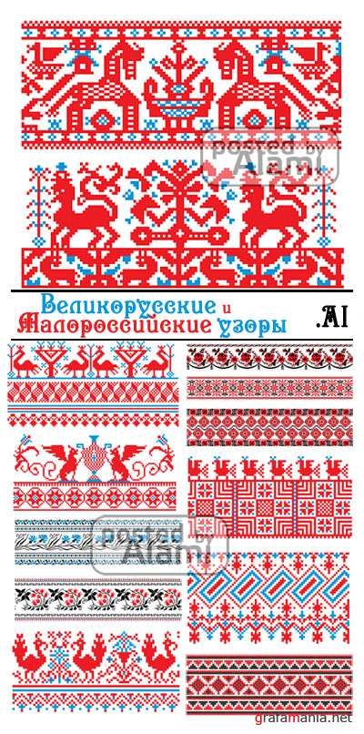 Vector Russian Style - Старорусские орнаменты